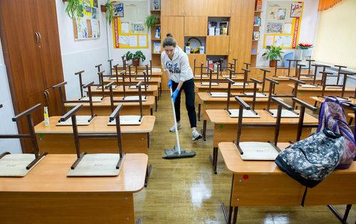 Уборка школьных помещений