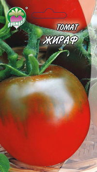 Лучшие способы как долго хранить помидоры в домашних условиях