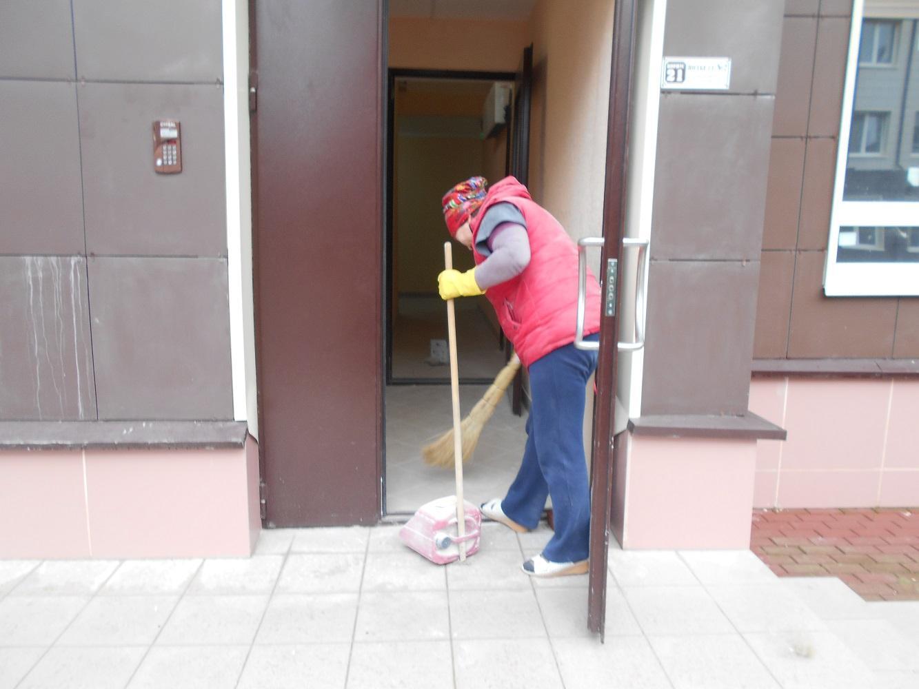 Уборка многоквартирного дома